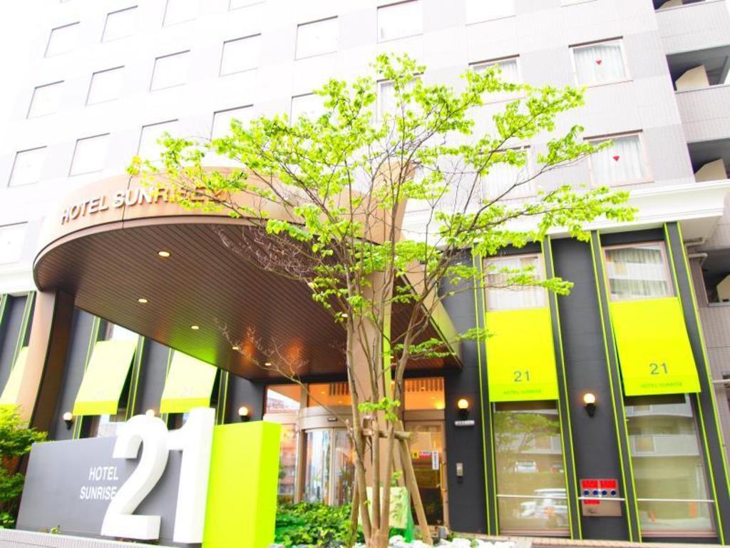 Higashi Hiroshima Sunrise 21 Hotel In Higashihiroshima