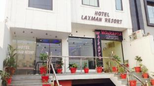 Hotel Laxman Resort