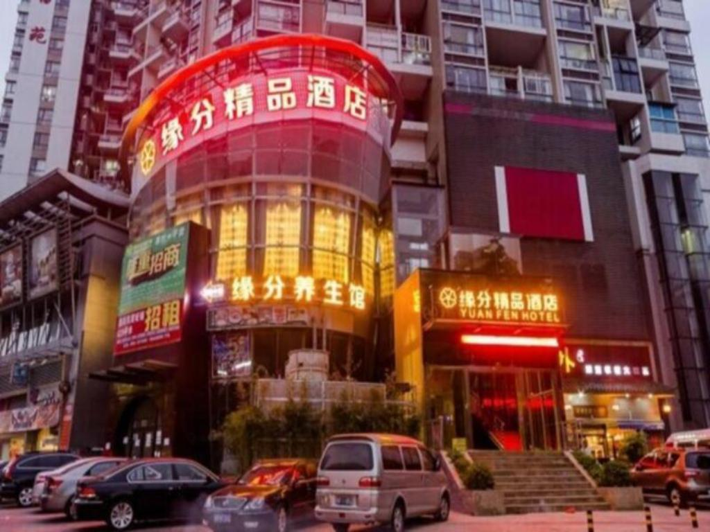 More about Sotel Inn Shenzhen Futian Branch
