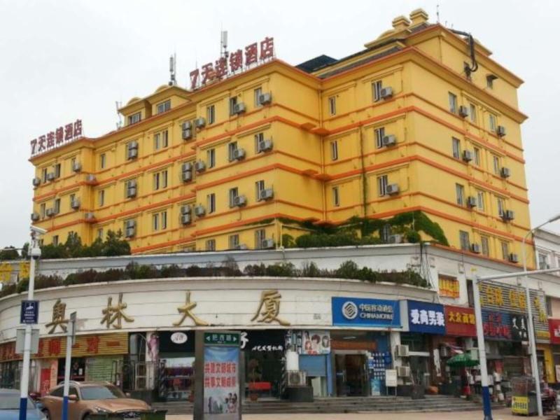 10 best hefei hotels hd photos reviews of hotels in hefei china rh agoda com