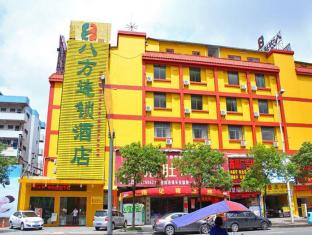 8 Inns Dongguan -Chang An Wanke Plaza Branch
