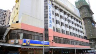 7 Days Inn Nanning Minzu Avenue Branch