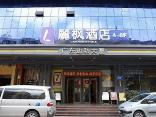 Lavande Hotel Shenzhen Huaqiang Road Subway Station Branch