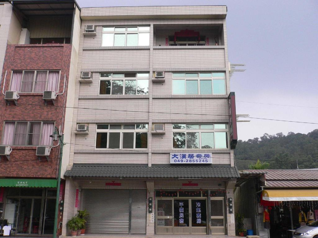 More about Dahan Guest House