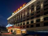 Vienna Hotel Shenzhen Longhua Renmin South Road Branch