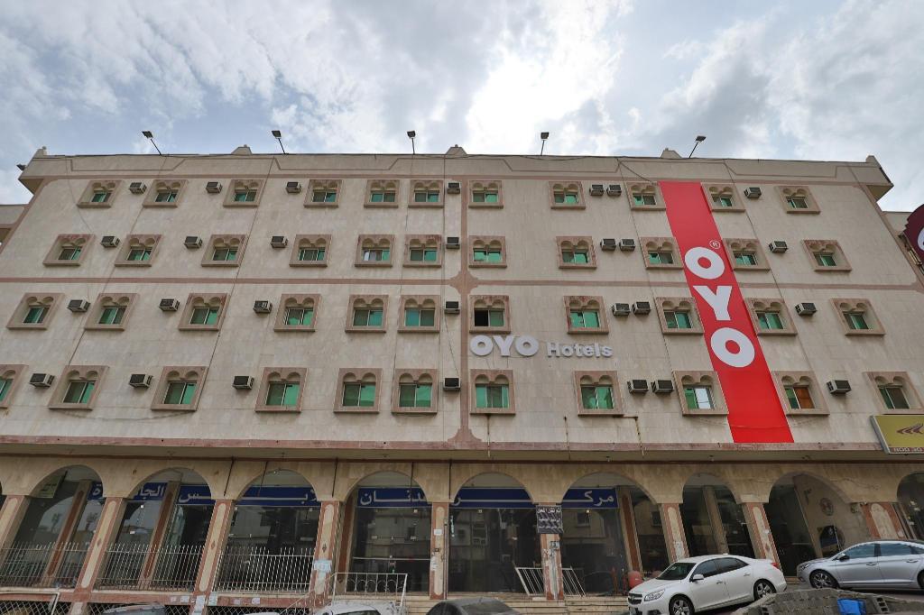OYO 187 Mawasim Al Sharqia in Abha - Room Deals, Photos ...