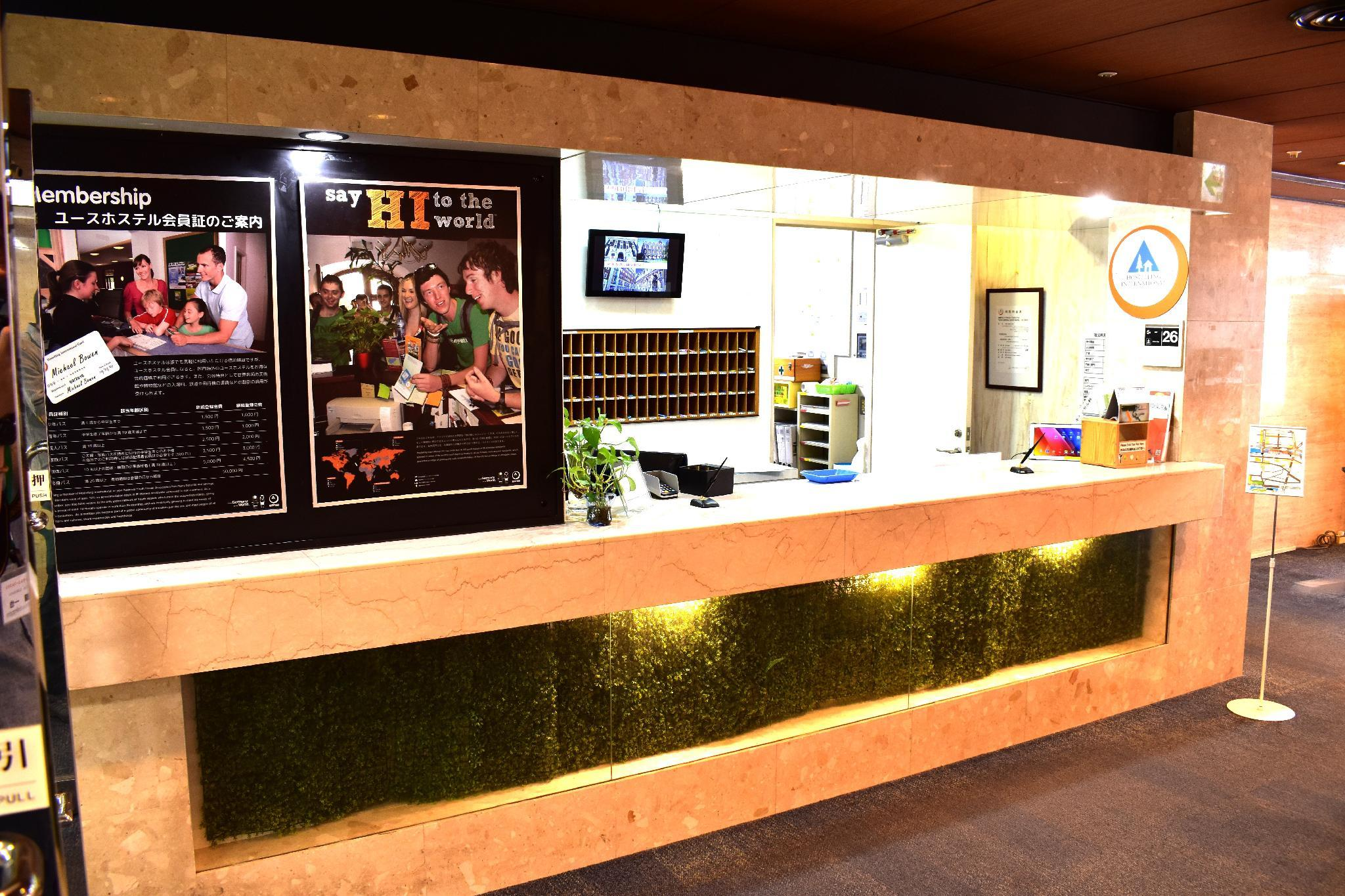Tokyo Central Youth Hostel in Japan - Room Deals, Photos & Reviews