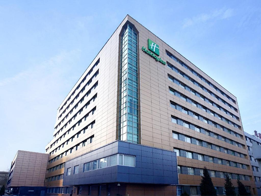 Holiday Inn Beijing Downtown