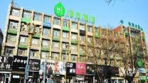 Hi Inn Beijing Changping Fuxue Road