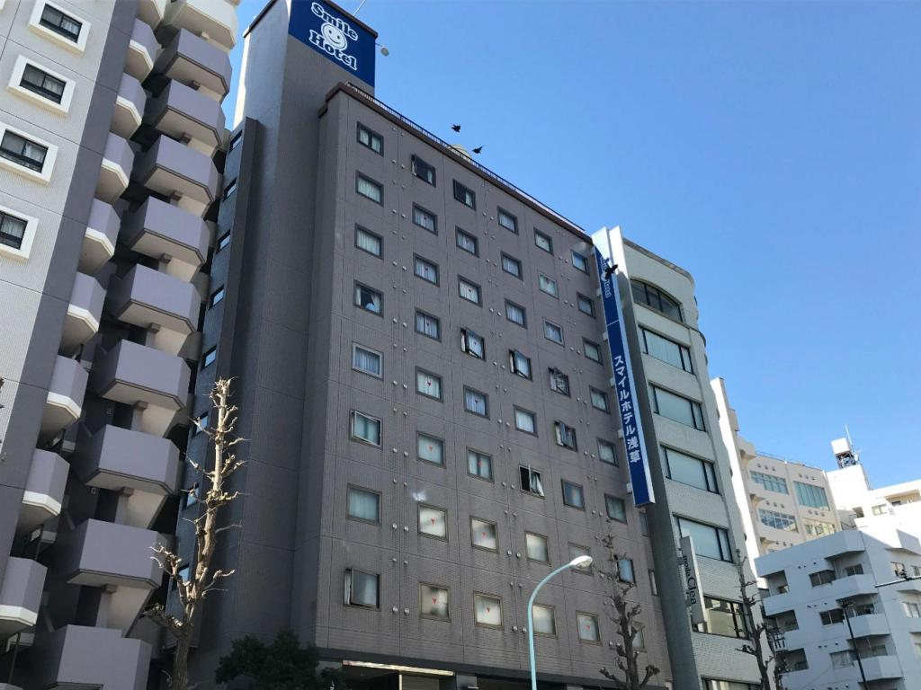 More about Smile Hotel Asakusa