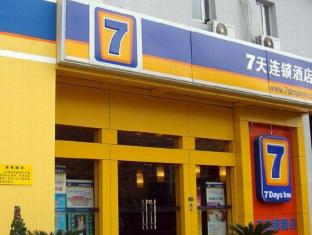 7 Days Inn Changde Langzhou Road Branch