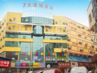 7 Days Inn Deyang Wenmiao Square Branch