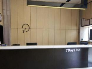 7 Days Inn Zhuzhou Railway Station Shop Branch