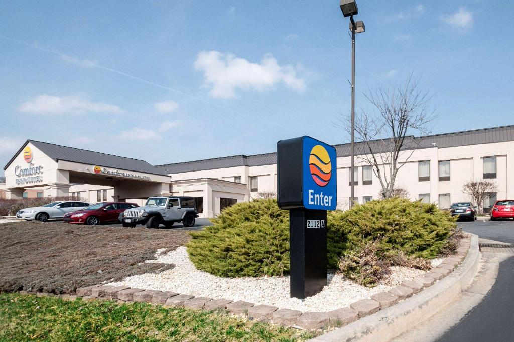Comfort Inn and Suites Edgewood - Aberdeen