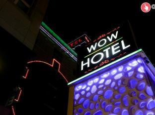 Hotel Wow
