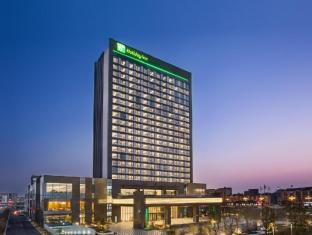 Holiday Inn Putian Xiuyu