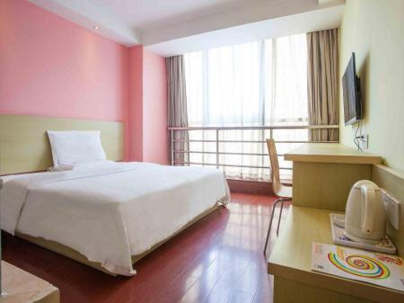Двойна стая 7 Days Inn Beihai Beibuwan Plaza Old Street Branch