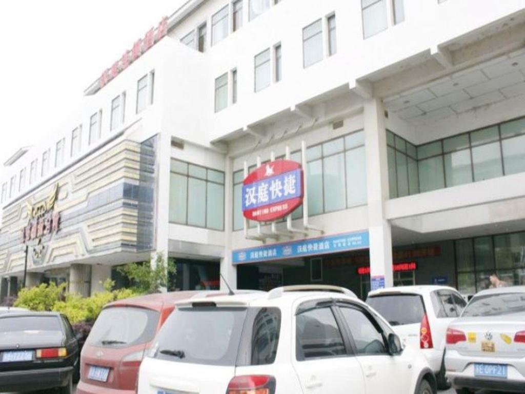 More about Hanting Hotel Suzhou Zhuhui Road Branch