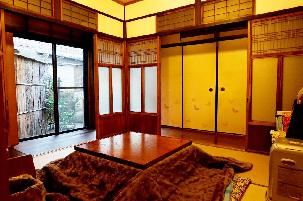 More about Guesthouse Odori
