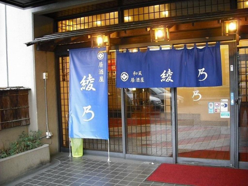 甲府 城 の ホテル