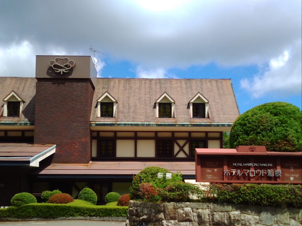 More about Hotel Marroad Hakone