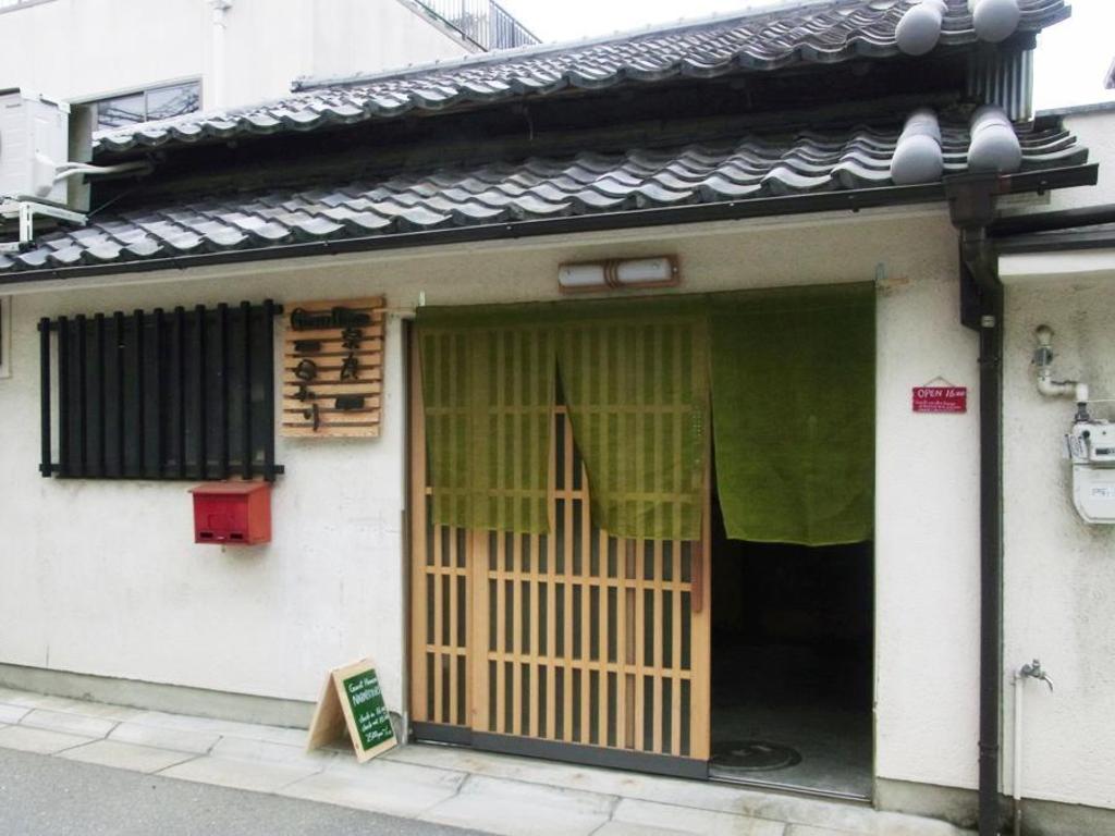 奈良日和賓館