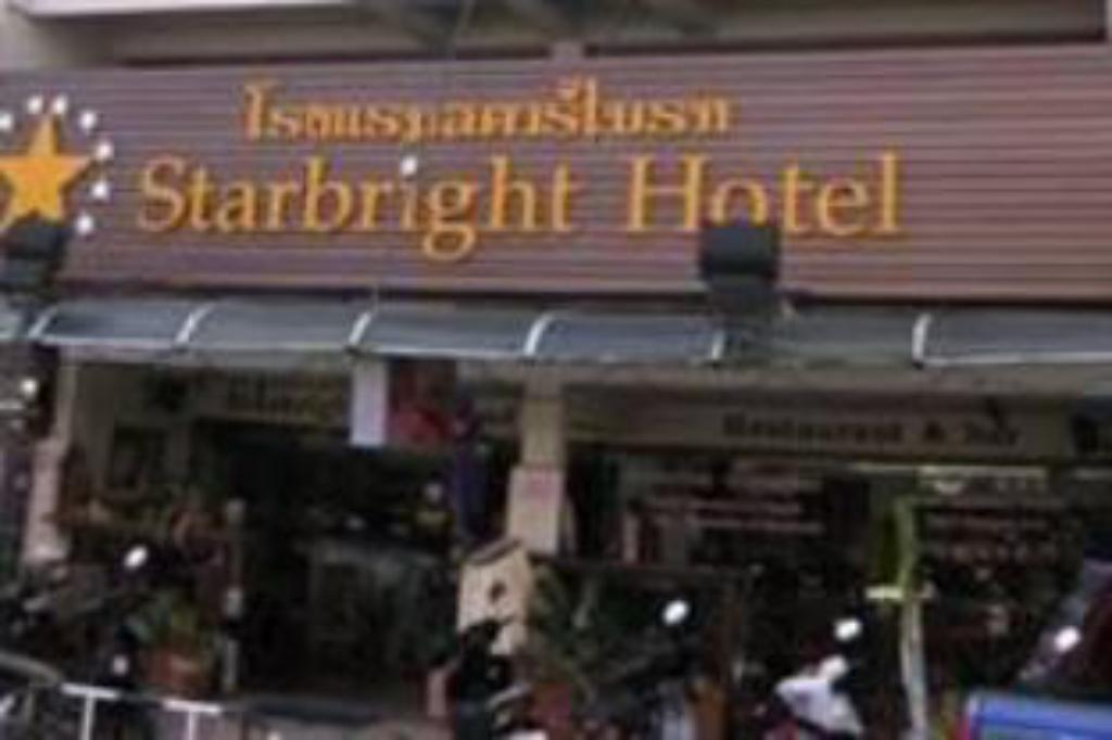 More about Starbright Hotel