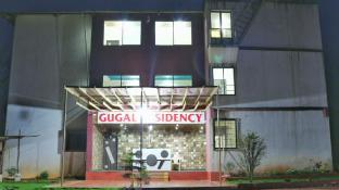 Gugal Residency