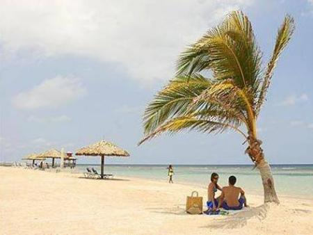 Beach Holiday Inn Resort Montego Bay All Inclusive