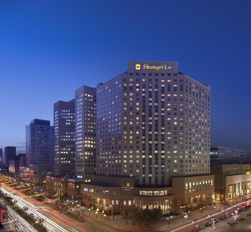 More about Shangri-La Hotel Changchun