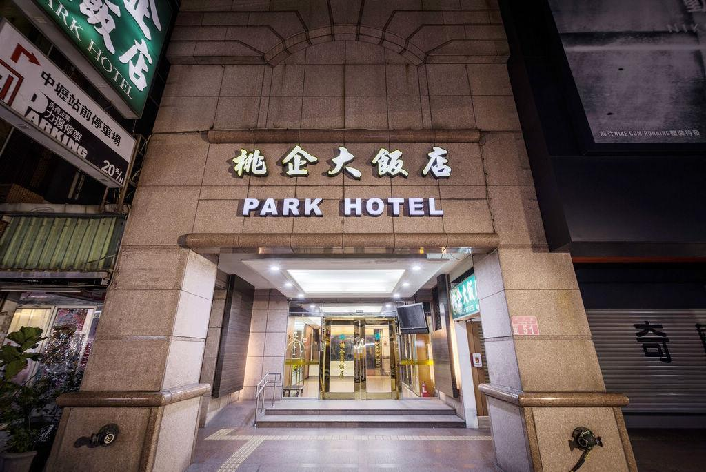 More about Park Hotel