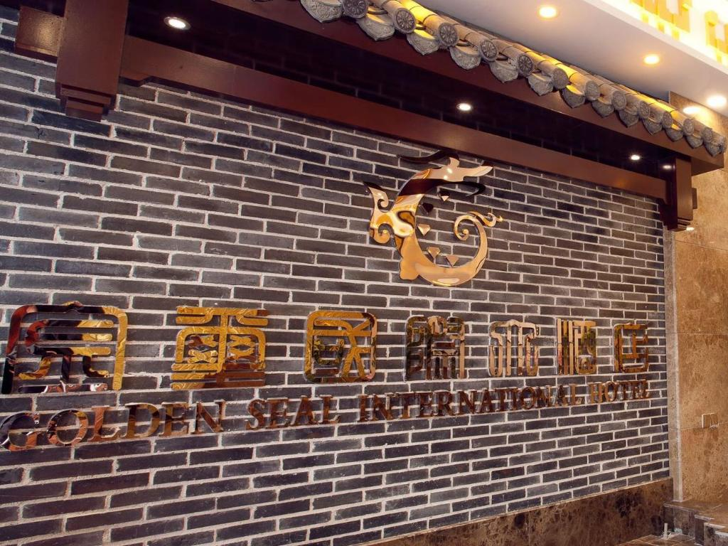 More about Telecom Hotel Guilin
