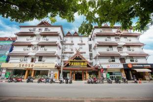 Chiang Roi 7 Days Inn