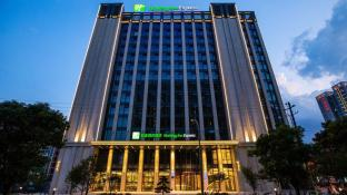 Holiday Inn Express Changzhou Xinbei