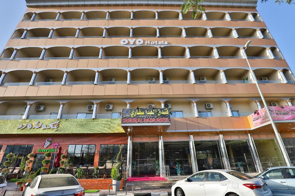 OYO 176 Hotel Safari Al Hada الطائف حجز رخيص فوري مع اجودا
