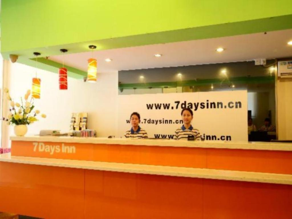 Recepce 7 Days Inn Nanning Star Avenue Branch