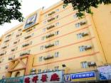 7 Days Inn Nanning Star Avenue Branch
