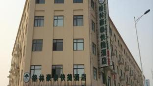 GreenTree Inn Tianjin Beichen District Yixingbu Town NC Group Railway Station Express Hotel