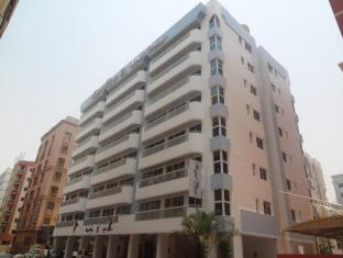 Royal Plaza Hotel Apartments