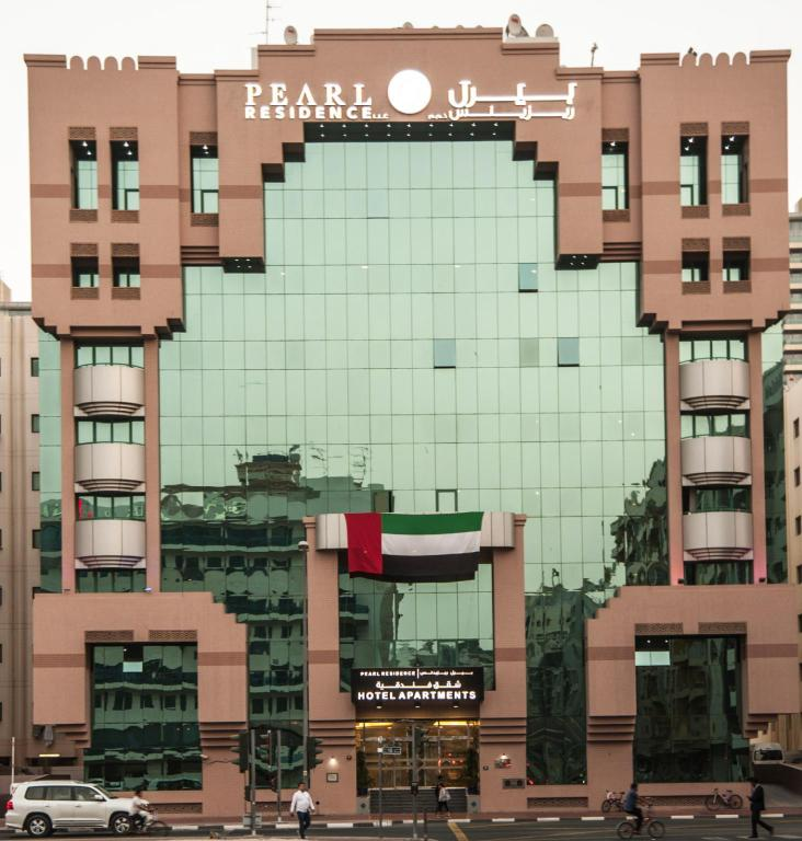 Pearl Residence Hotel Apartments in Dubai - Room Deals