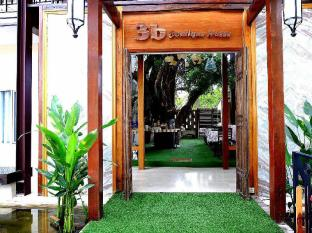 3B Boutique Hotel