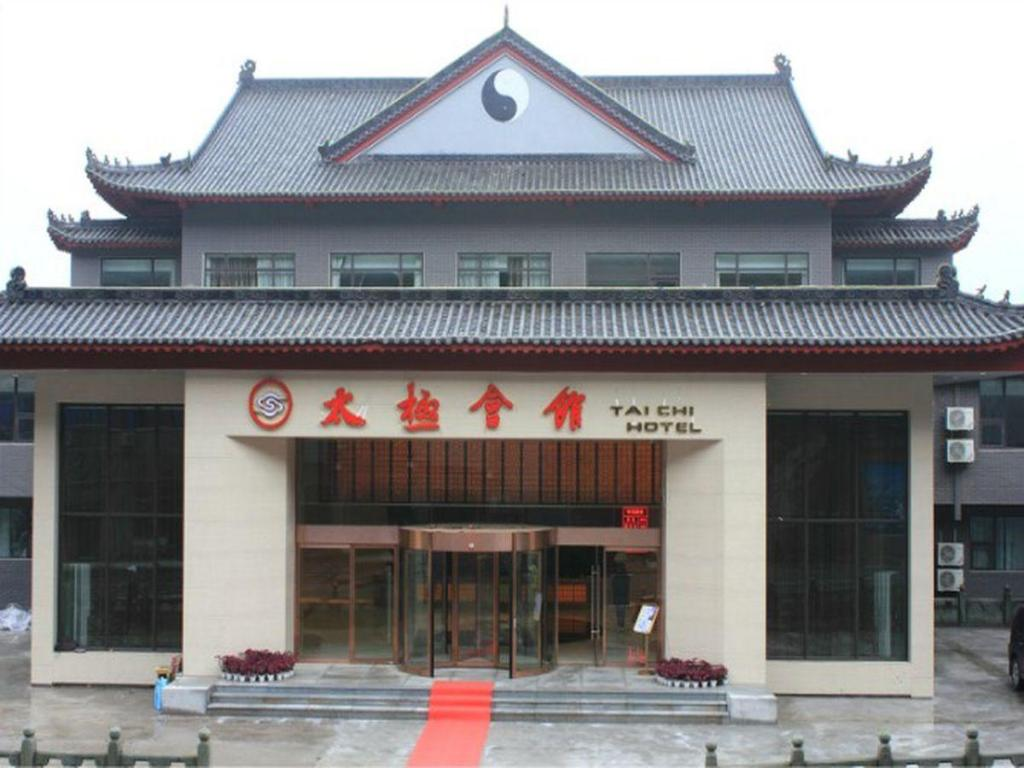 More about Taichi Hotel