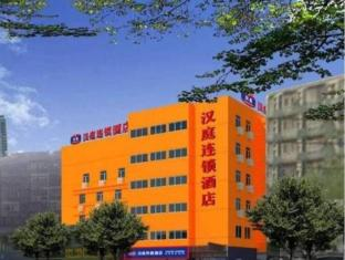 Hanting Hotel Wuchang Train Statiion Branch