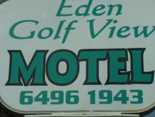 Eden Golf View Motel
