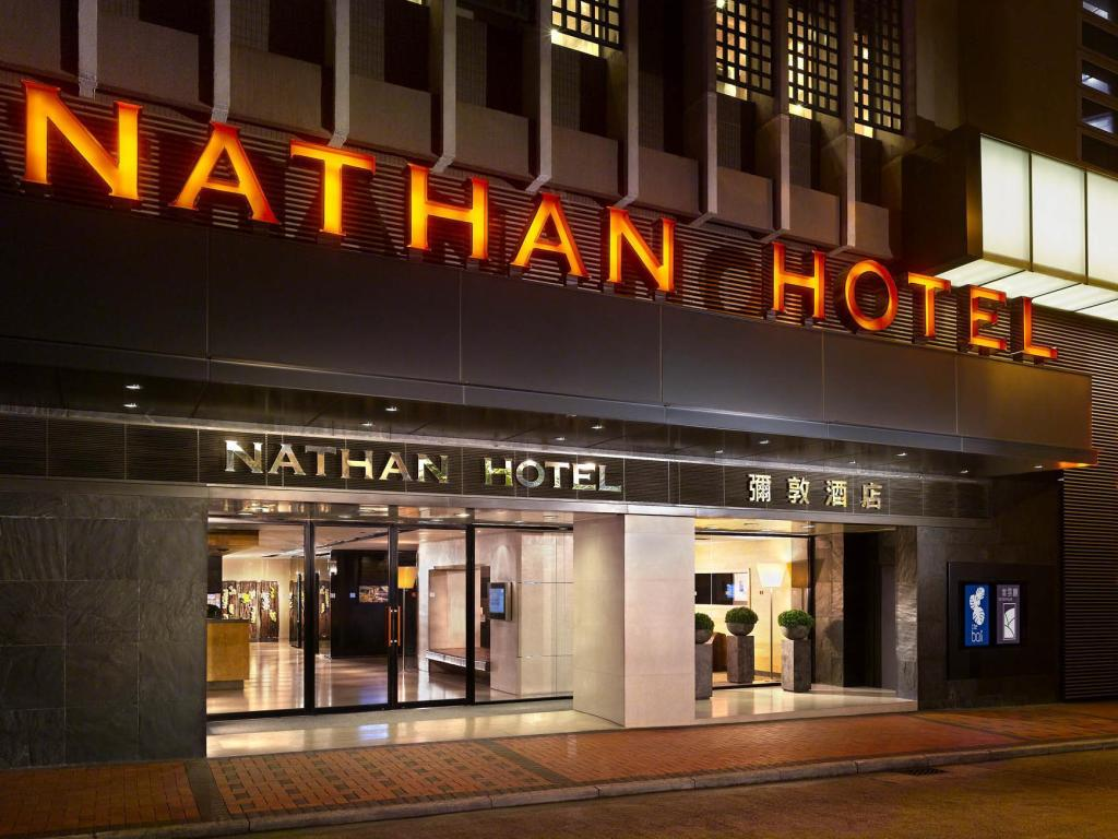 More about Nathan Hotel