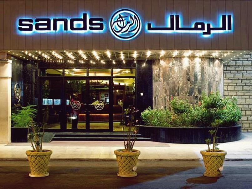 Gratis Dating i Jeddah krok för killar i Santa Maria