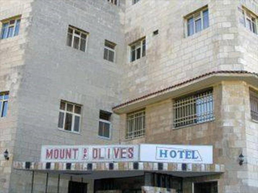 מלון הר הזיתים (Mount of Olives Hotel)