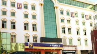 7 Days Inn Quanzhou Jiangnan Branch