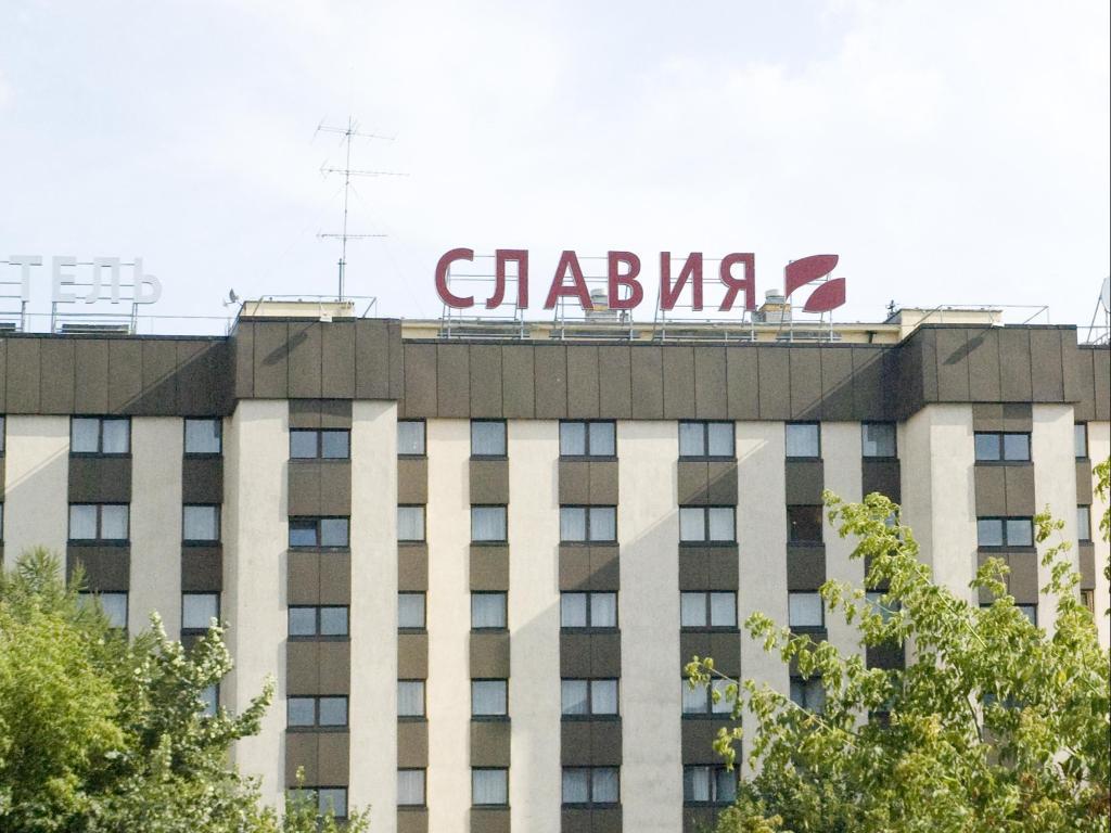 Maxima Slavia Hotel in Moscow - Room Deals, Photos & Reviews