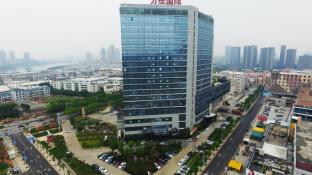 Xiamen Wanjia International Hotel